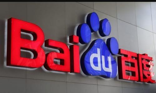Protetto: Baidu: rischio od opportunità? – 31 maggio 2019 – ore 11