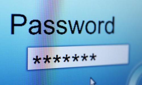 Cambio Password: via mail la nuova – 7 maggio 2019 – martedì